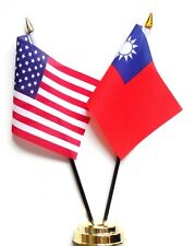 United States of America USA & Taiwan Double Friendship Table Flag Set