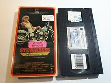 Stewardess Academie Vintage VHS tape Francais French good condition