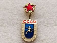 Vintage Soviet Badge Pin Sports instructor,Icon USSR