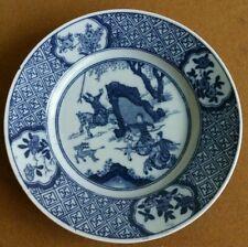 Chinese blue and white dish, late Kangxi (1662-1722)