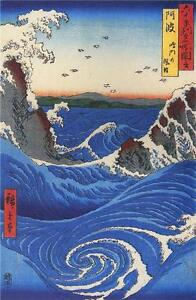 3 Traditional Japanese Scenes Reproduction Woodblock Print Set by Hiroshige NEW