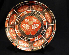 "Vintage Red, Black, & Heavily Gilded Imari Plate, 10.5"" Round with Black Stand"