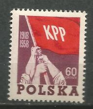 Poland yv # 951 mnh set 40 Communist party Anniversary