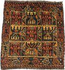 Floral Tribal Design Farmhouse Square 2X2 Oriental Rug Vintage Wool Decor Carpet