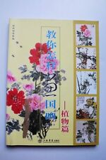 Chinese Brush Painting Book-How To  Painting-Plant Sumi-e Tattoo Reference Book