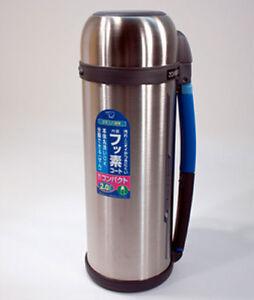 Zojirushi Tuff Boy vacuum thermos bottle 2.0L / 68 oz.