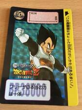 Carte Dragon Ball Z DBZ Carddass Hondan Part 6 #230 Prisme 1990 MADE IN JAPAN