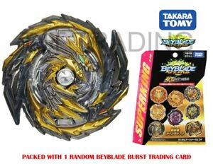 Takaratomy Japan Beyblade Burst Surge B-178 07 Master Diabolos 0 Zephyr