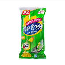 240g Shuanghui Corn Ham Sausages Chinese Snack Food Specialty 中国双汇玉米风味火腿肠香肠