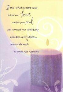 Sympathy For Your Loss Purple Heart & Soul At Peace Hallmark Mahogany Card
