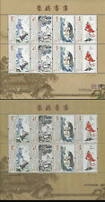 "China 2013-15""Piano,chess,calligraphy and painting""silk mini-pane+paper mini-pan"