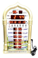 Al Harameen Special Digital Azan Wall / Table Clock with Remote Control (GOLD)