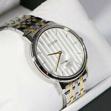 Citizen Quartz Two Tone White Textured Dial Men's Watch BE9174-55A