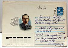 URSS CCCP  TIMBRES OBLITERES SUR LETTRE port gratuit Ru13