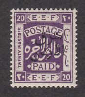 Jordan sc#144 MLH OG 1925 Mi# 118c SG# 157 Postage Paid stamp