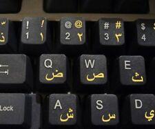 Arabisch transparente Tastaturaufkleber mit Gelben Buchstaben -für jede Tastatur