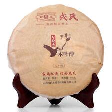 Mu Ye Chun * 3 Year Aged Shuangjiang Mengku Rongshi Pu Er Ripe shu puer 400g