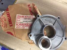 Rotary Valve Cover                 KD125 KE125 KS125     14019-054  Kawasaki NOS