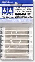 Tamiya Craft Cotton Bud (Triangular Small) 50 pieces # 87106