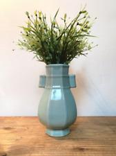 Vintage Robins Egg Blue Vase Clear Glaze