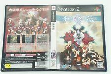 Ibara PS2 Taito Sony Playstation 2 From Japan