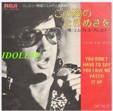 Disques vinyles 45 tours Elvis Presley