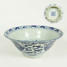 19th C. CHINESE BLUE & WHITE WIDE RIM BOWL WITH HALLMARK ON THE BASE, RARE