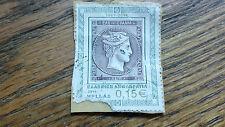 "Stamp, GREECE, 1861-2011, 2011, 0,15, VERY RARE GREEK STAMP, 1-1/2"" X 1-1/8"""