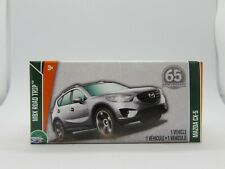 Mazda CX-5 Matchbox Power Grabs 1:64 Scale Diecast SUV *UNOPENED*