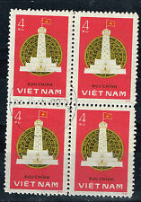 Vietnam War Viet Cong Army Victory Monument 1976 Block 4 stamps