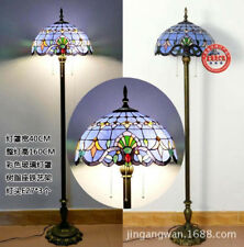 Classical Modern Style Vintage Glass Shade LED Light Bedside Floor Lamp Decor