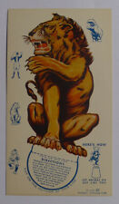 1939 Ice cream cards F51-2 Circus Cup Stands ups Lion