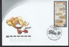 CEPT Russia Russland 2020 FDC Ancient Postal Routes