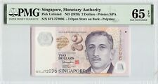 Singapore ND (2020) PMG Gem UNC 65 EPQ 2 Dollars *Polymer*