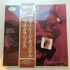 CLIFFORD BROWN- RARE MINT IMPORT JAPAN EXPR-1011 JAZZ SHRINK HYPE STICKER