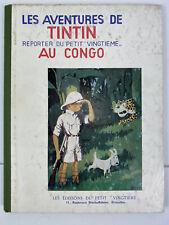 HERGE Les Aventures de TINTIN Reporter du Petit Vingtième au CONGO 1982