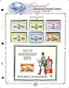 [OP7267] Worldwide UPU lot of stamps on 12 pages