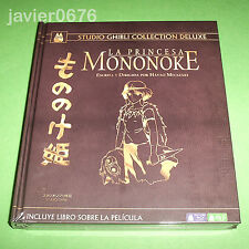 LA PRINCESA MONONOKE STUDIO GHIBLI COLLECTION DELUXE BLU-RAY + DVD + LIBRO