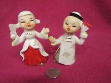 Vintage Singing Dancing Asian Boy Girl Salt and Pepper Shakers 77