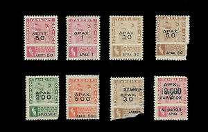 TSN-Greece 1941-1943 Pension for lawyers  revenue stamps  Pick your choice.X107