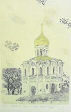 More details for rare russian limited print -church of the intercession of the holy virgin signed
