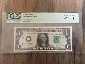 2003A$1 DOLLAR 2 DIGITS LOW SERIAL NUMBER PCGS 67 PPQ GEM