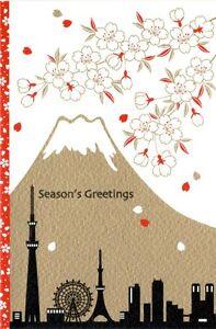 Greeting Card - Mt Fuji Sakura Tokyo Tower - Season's Greetings - Made In Japan