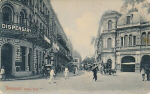 SINGAPORE OLD POSTCARD BATTERY ROAD PU 1909 HILCKES #188