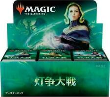 1x War of the Spark Japanese Booster Box Sealed New MTG MAGIC Ships from Canada
