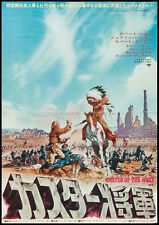 CUSTER OF THE WEST Japanese B2 movie poster 20x57 ROBERT SHAW Frank McCARTHY