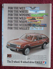 1983 Print Ad  AMC EAGLE Station Wagon Car Automobile ~ For the Wet Wild Winding