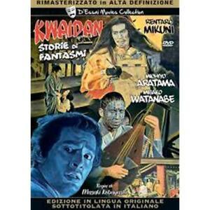 KWAIDAN - STORIE DI FANTASMI DVD