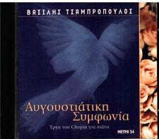 VASSILIS TSABROPOULOS - Avgoustiatiki Symfonia / CD 1998 - Chopin For Piano