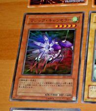 YUGIOH JAPANESE ULTRA RARE HOLO CARD CARTE EE1-JP075 Spell Canceller JAPAN **